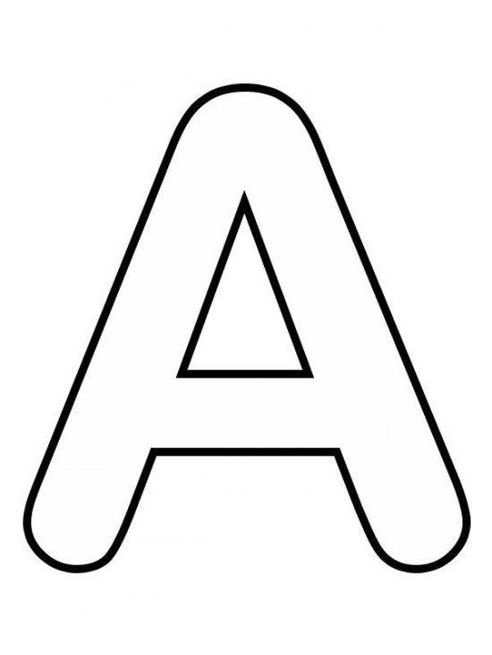 Буквы А формата А4 | Шаблоны алфавита, Бесплатные ...