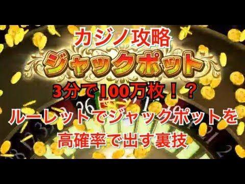 ドラクエ 11 カジノ