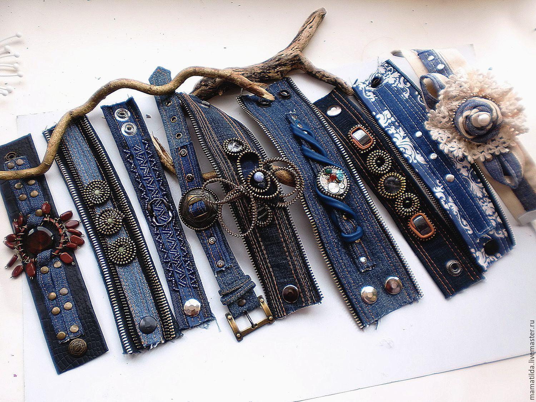 полностью онлайновый джинсовый браслет фото это время
