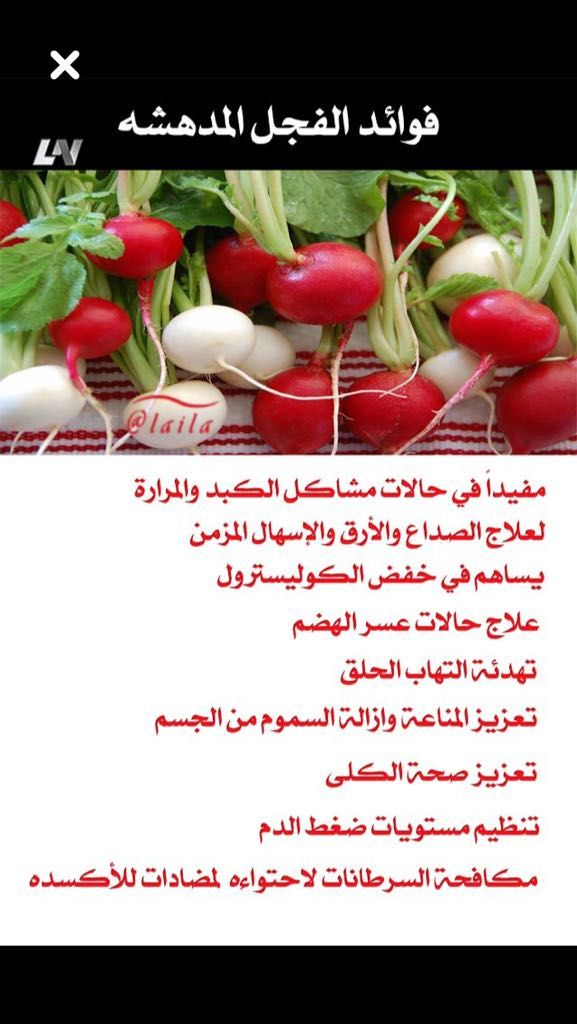 Pin By Hassan On Health And Nutrition Health Food Health And Nutrition Health Fitness Nutrition