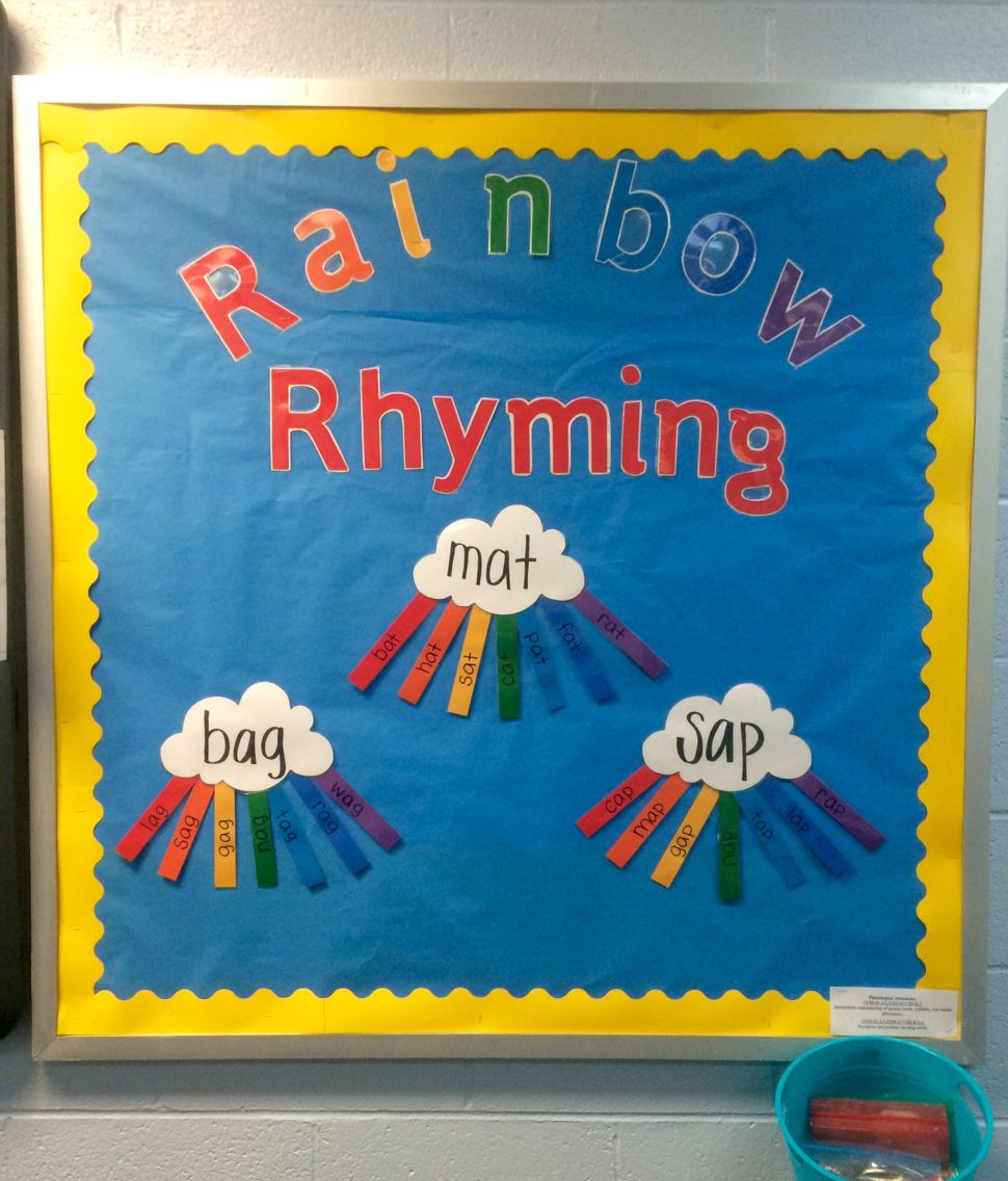 Interactive kindergarten bulletin board match the rainbow for Bulletin board template word