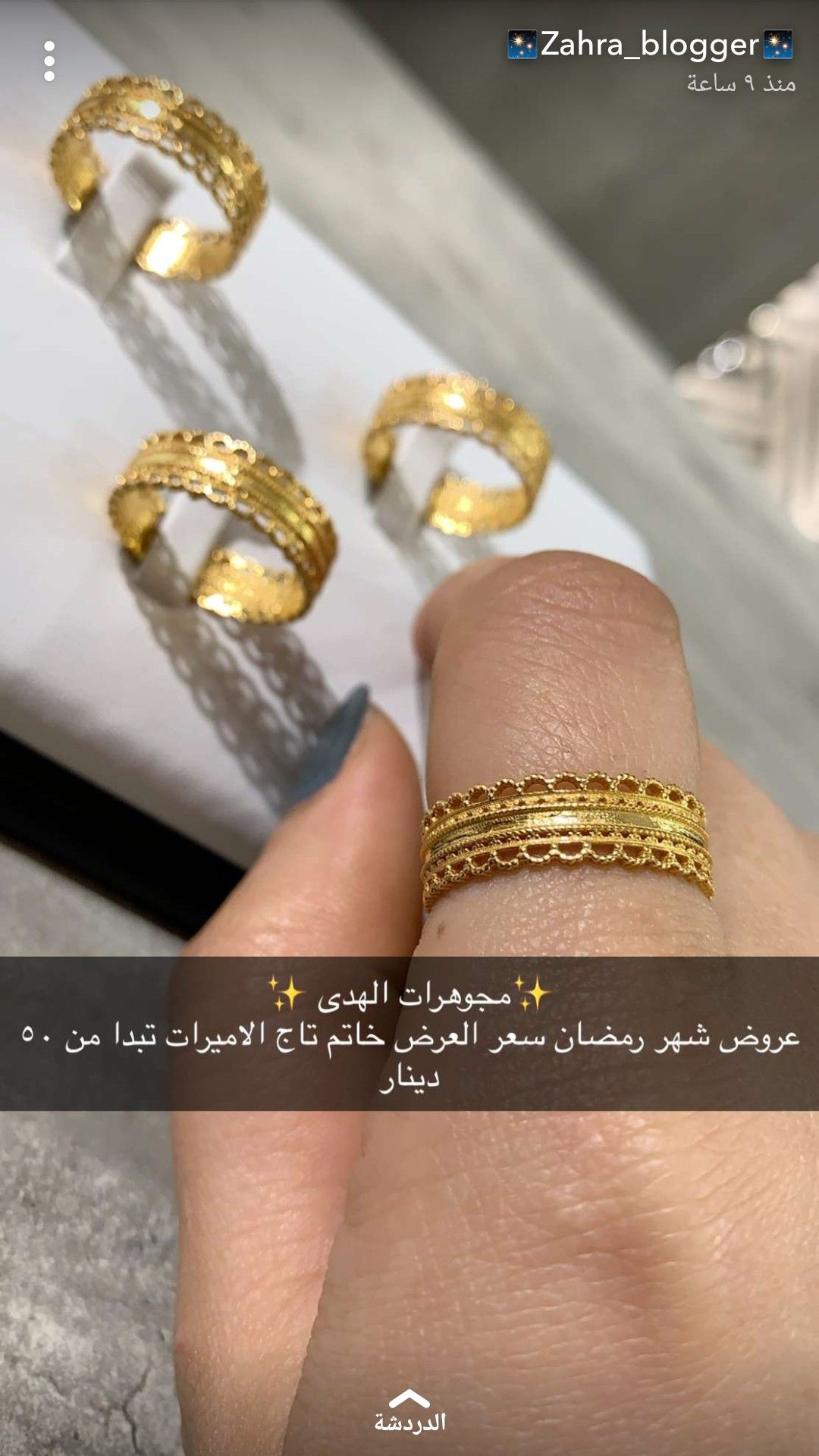Pin By وهم On Gold ذهب Gold Jewelry Fashion Gold Ring Designs Jewelry Design