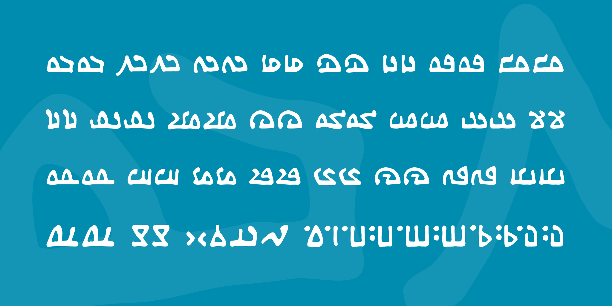 We Come In Peace BB Font Family · 1001 Fonts | Conlangs