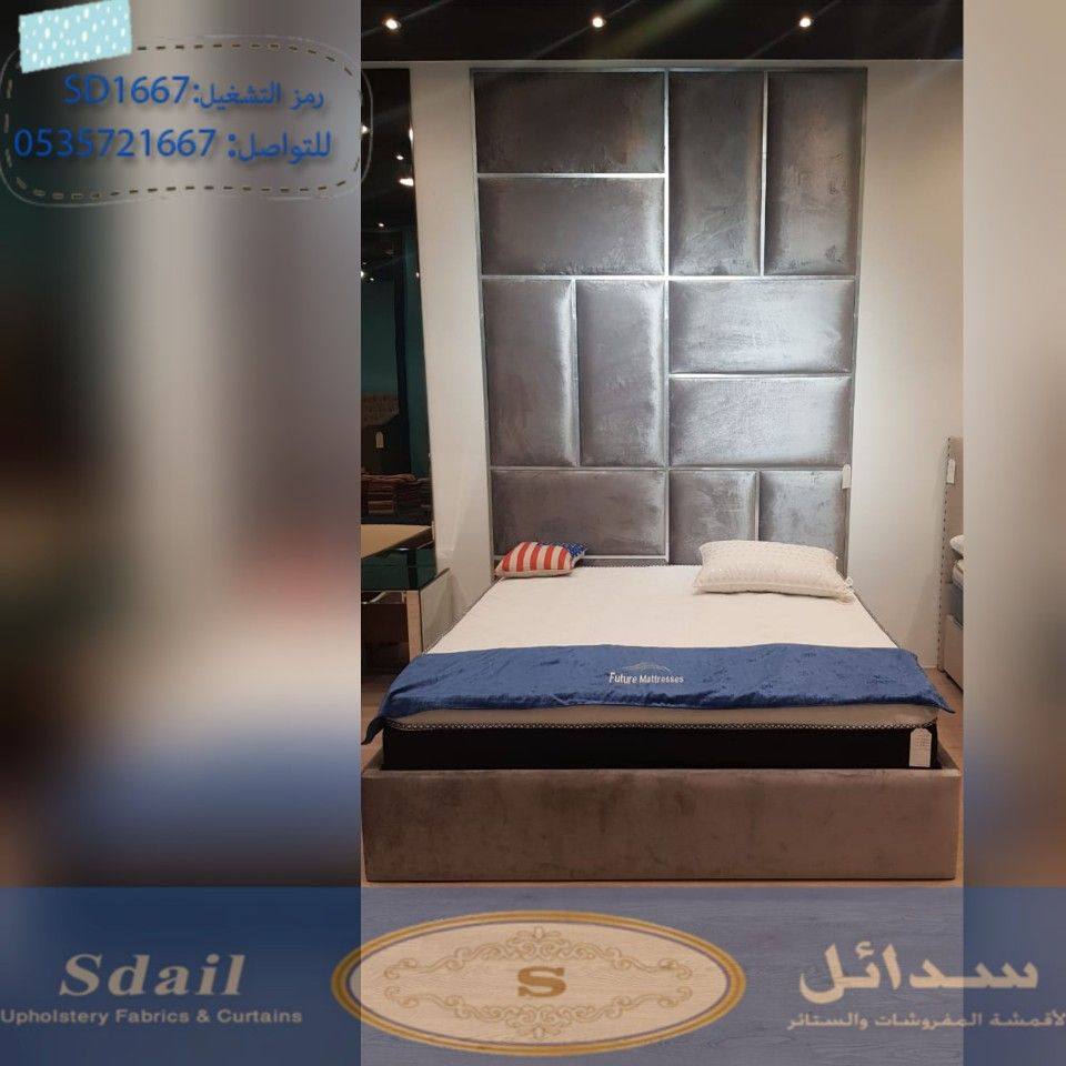 تفصيل سرير Upholstery Fabric Room Bed