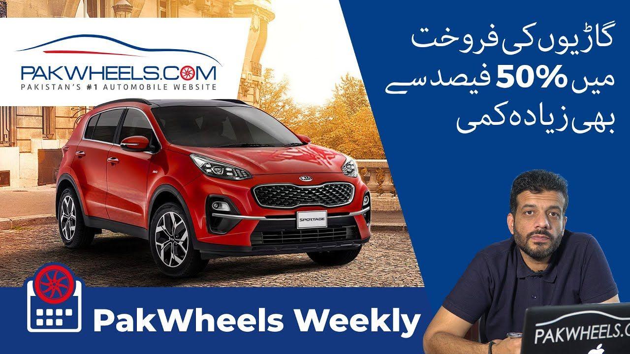 Kia Sportage Alpha Launched Pakwheels Anniversary Pakwheels Weekly In 2020 Kia Sportage Sportage Kia