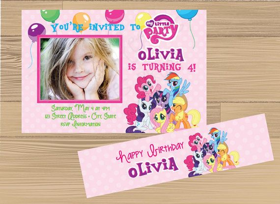 My little pony birthday party invitations with free water bottle my little pony birthday party invitations with free water bottle label filmwisefo Image collections
