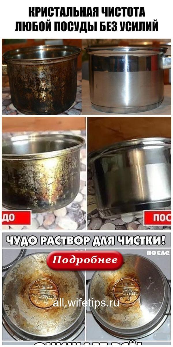 curățenie mai sănătoasă)