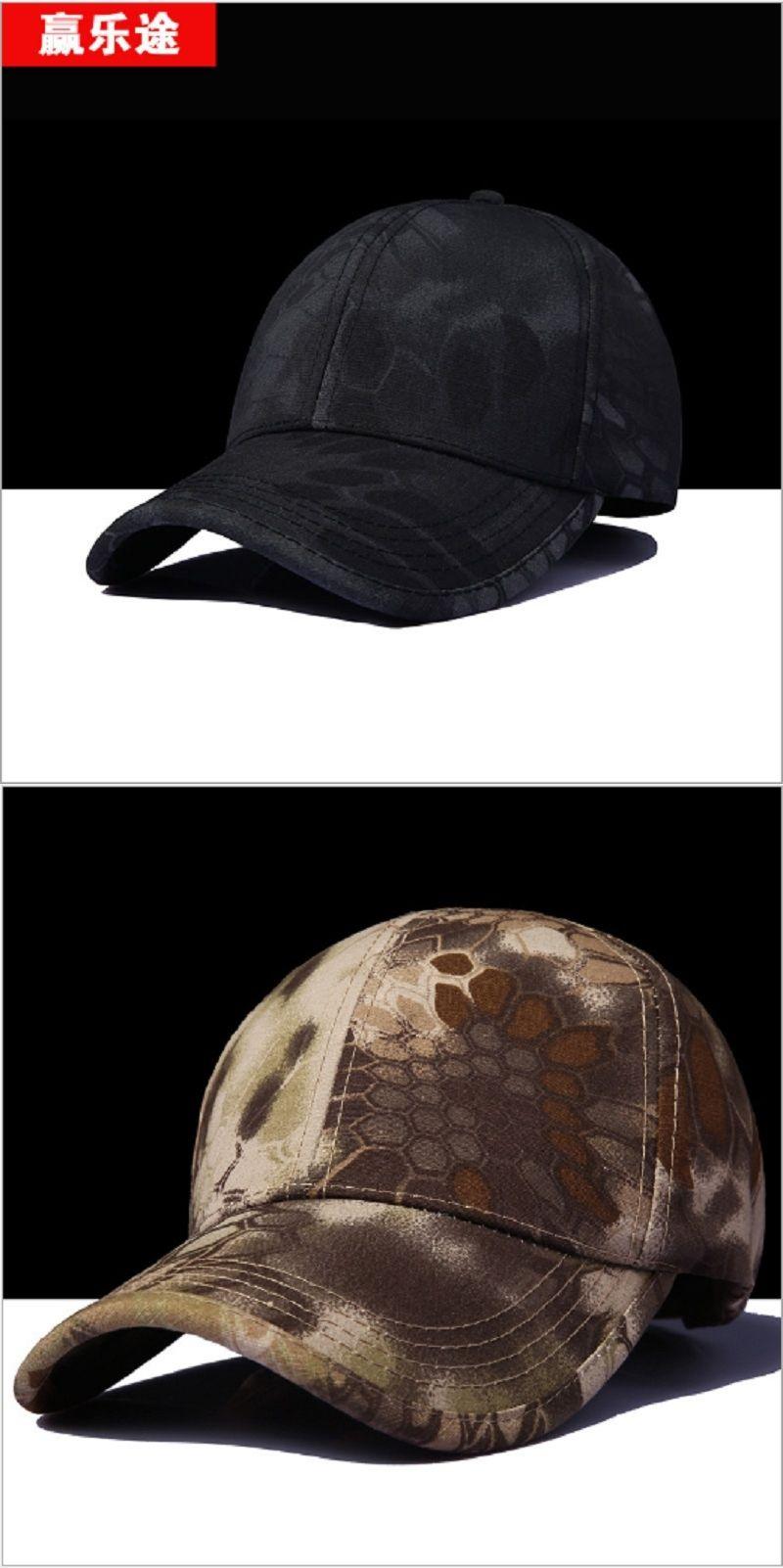ed6e439c045 2017 autumn and winter baseball cap men camouflage cap men and women outdoor  sun protection sun