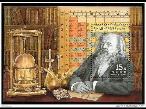 La tabla peridica su historia y su significado ea ciencias 3 la tabla peridica su historia y su significado ea urtaz Images