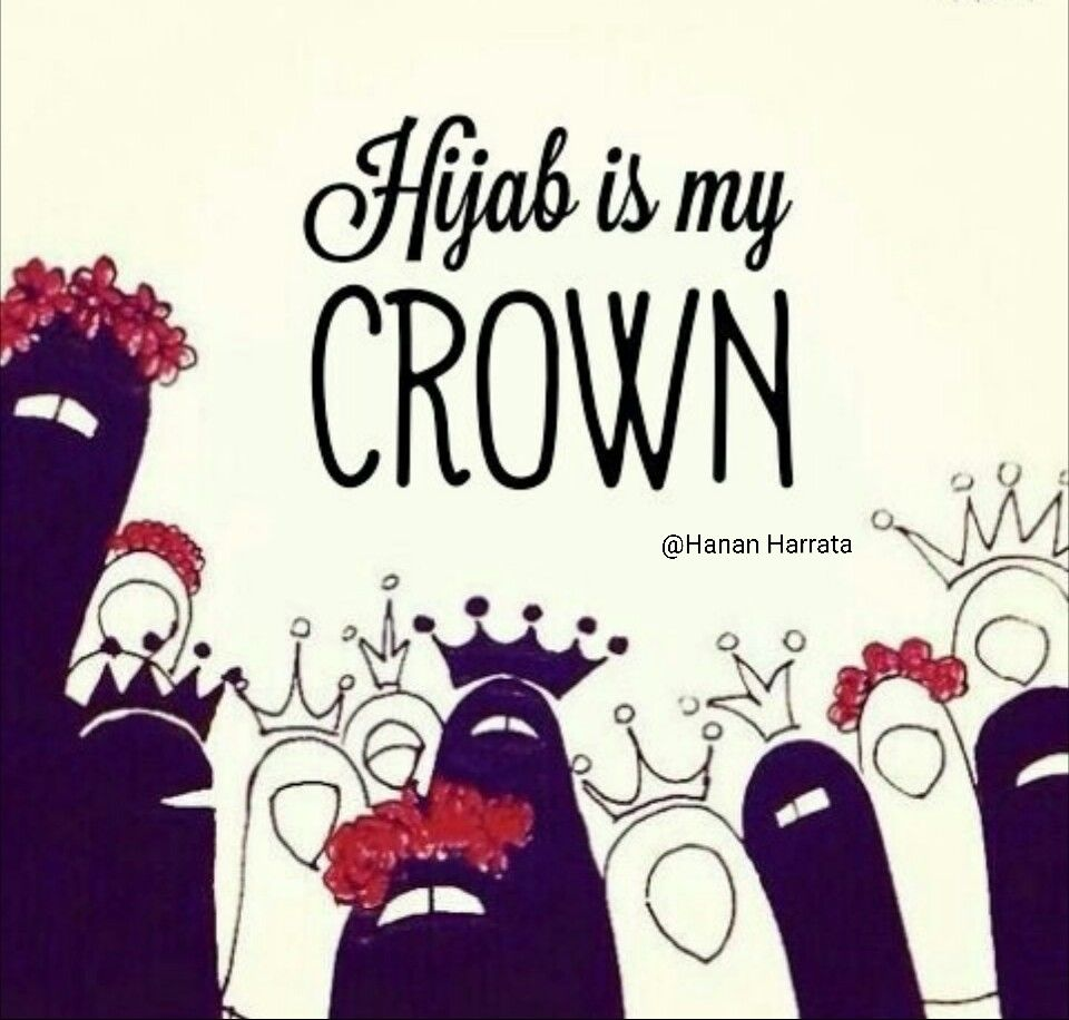Pin By Anra On Islamic Pinterest Queen Quotes Islam And Islamic