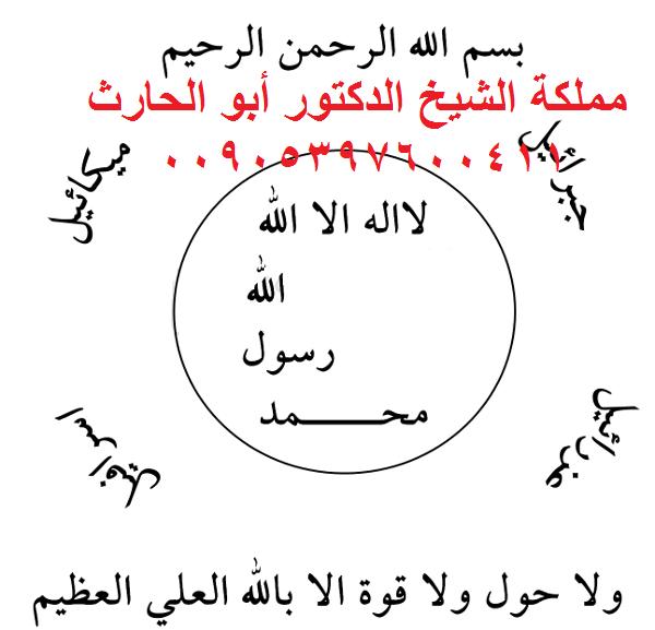 اقوى علاجات القصور الكلوي من القران الكريم Pdf Books Pdf Books Download Islamic Quotes