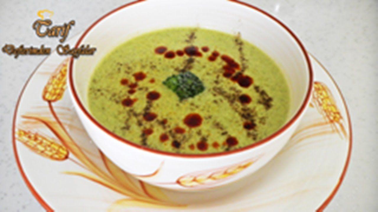 Brokoli Çorbası Tarifi Videosu