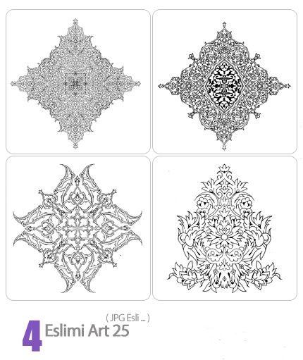 Eslimi Art 25 Art Arabesque Graphic