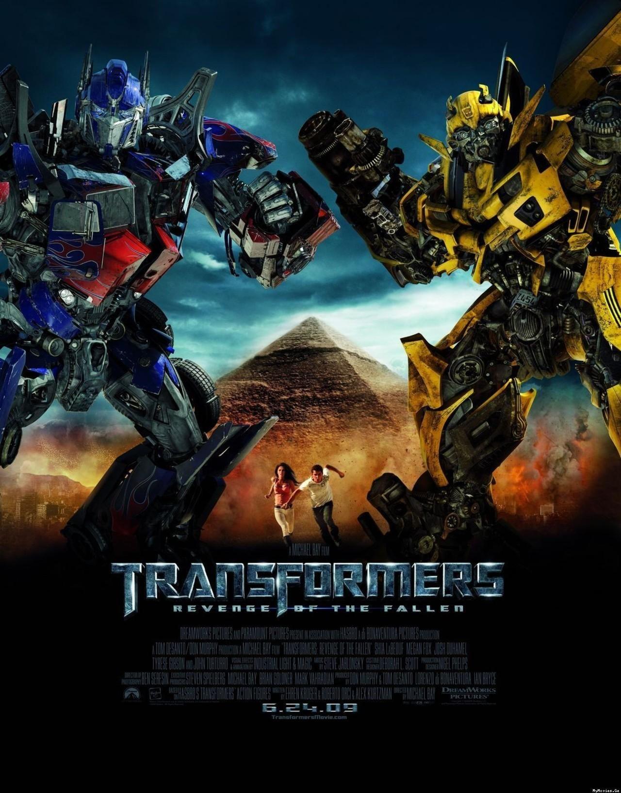 Transformers Revenge Of The Fallen Revenge Of The Fallen Transformers Movie Movie Posters
