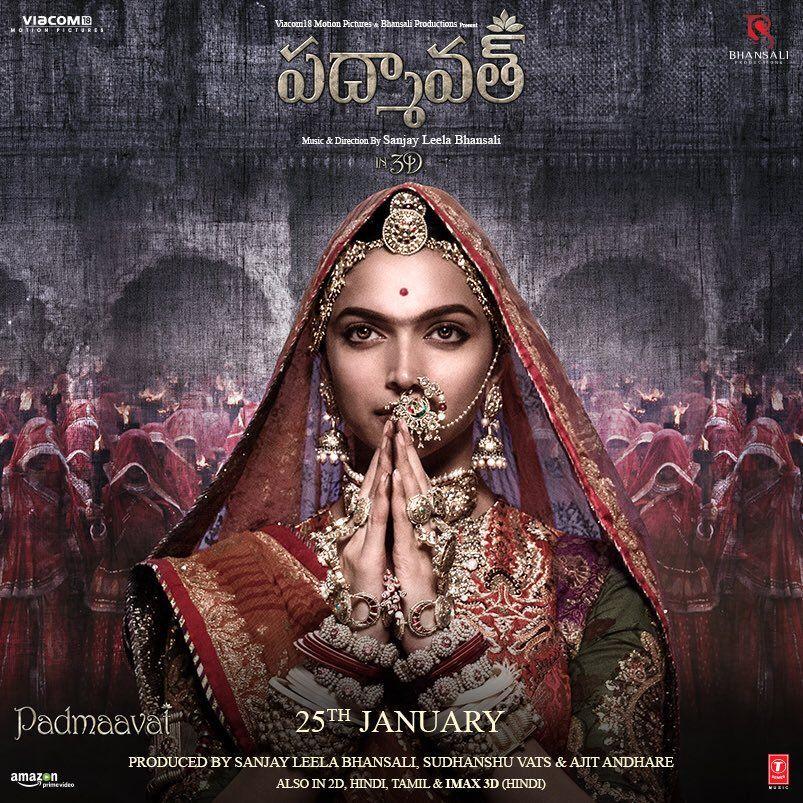 Padmaavat Telugu Movie Posters Gallery Thatisy Com Padmavati Movie Full Movies Online Free Telugu Movies