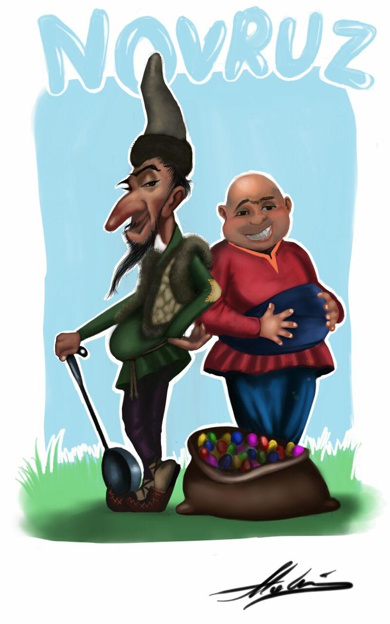 Pin By Ayten Qurbanzade On Novruz Bayrami Cartoon Styles Holiday Pictures Cartoon