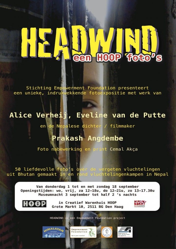 Headwind Photo Exhibition 2010