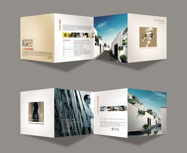 Intelligent Free Brochure PSD Mockup Templates Work Design - Fold out brochure template