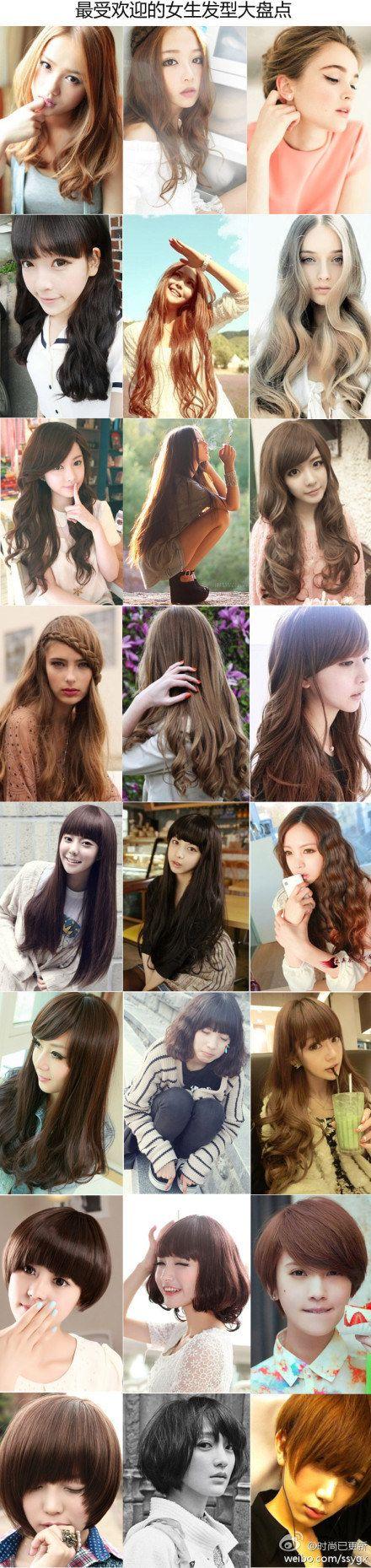 Asian Hair styles