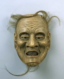 Noh mask, Ishiōjō (an old sprite), one of 47 Noh masks formerly owned by Konparu Sōke (the leading family of the Konparu school), Wood, colored Muromachi-Meiji period/15-19th century Originally owned by Konparu-za Tokyo National Museum.