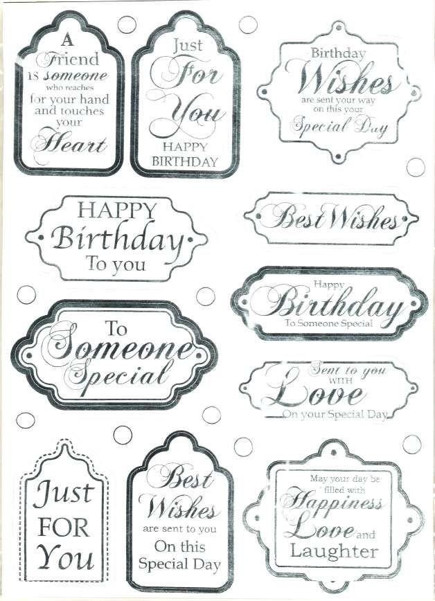 Die cut greetings, sentiments & embossed backing card