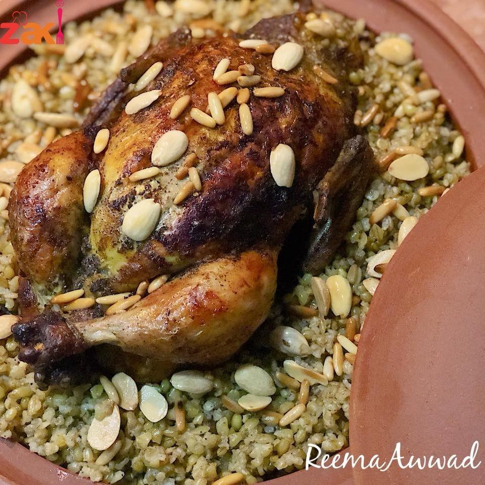 طريقة دجاج محشي فريكة وفريكة مفلفلة بالفخارة زاكي Recipes Food Dinner