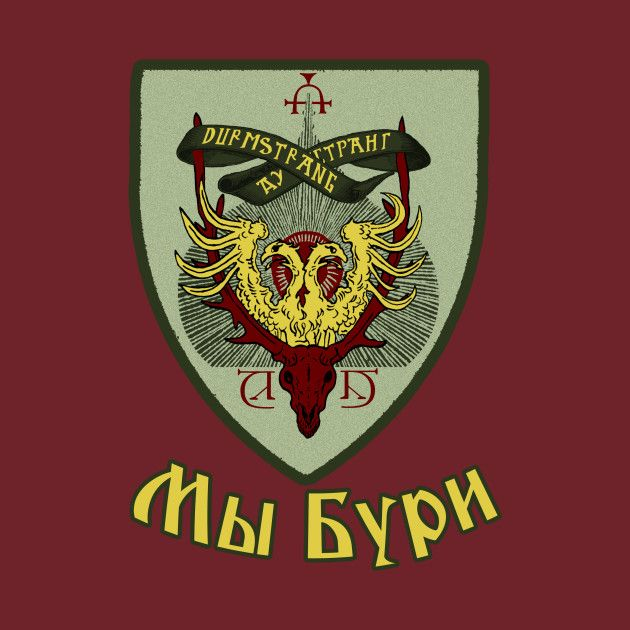 Check Out This Awesome Durmstrang 3a We Are The Storm Design On Teepublic Calice Di Fuoco Hogwarts Arti Я езжу на suzuki escudo. pinterest