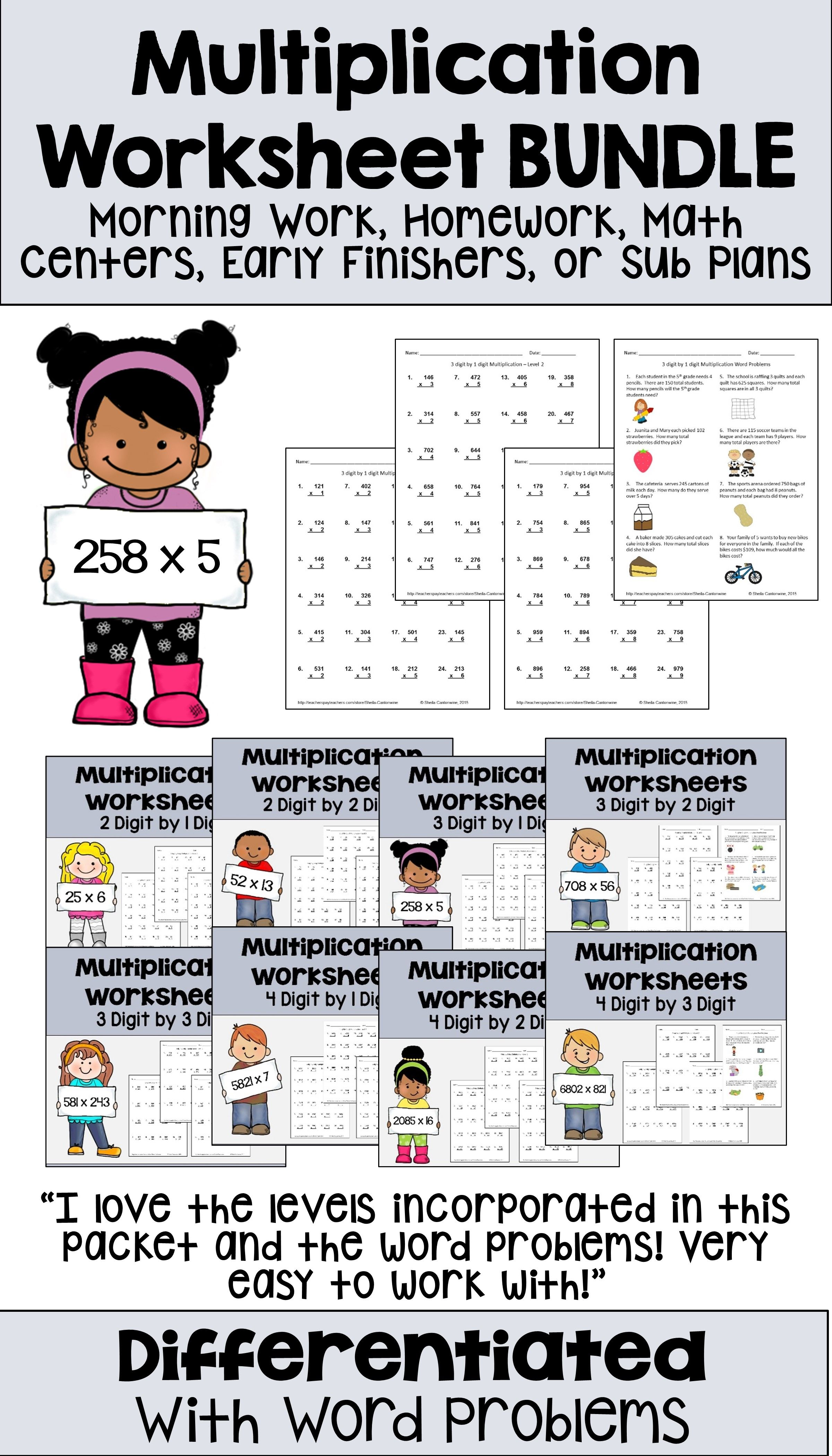 Multiplication Worksheet Bundle Differentiated