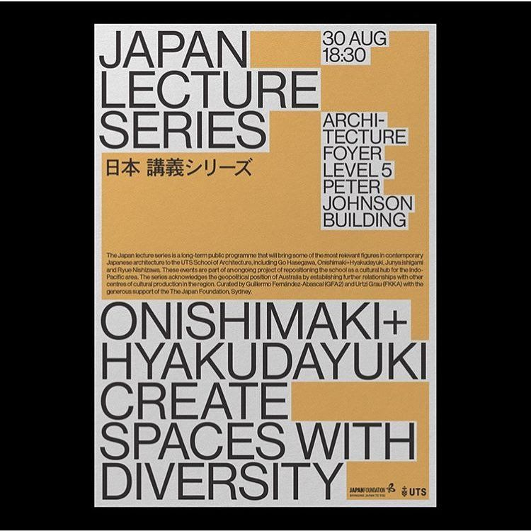 Reposter Oclh Sydney Posters For The Japan Lecture Series
