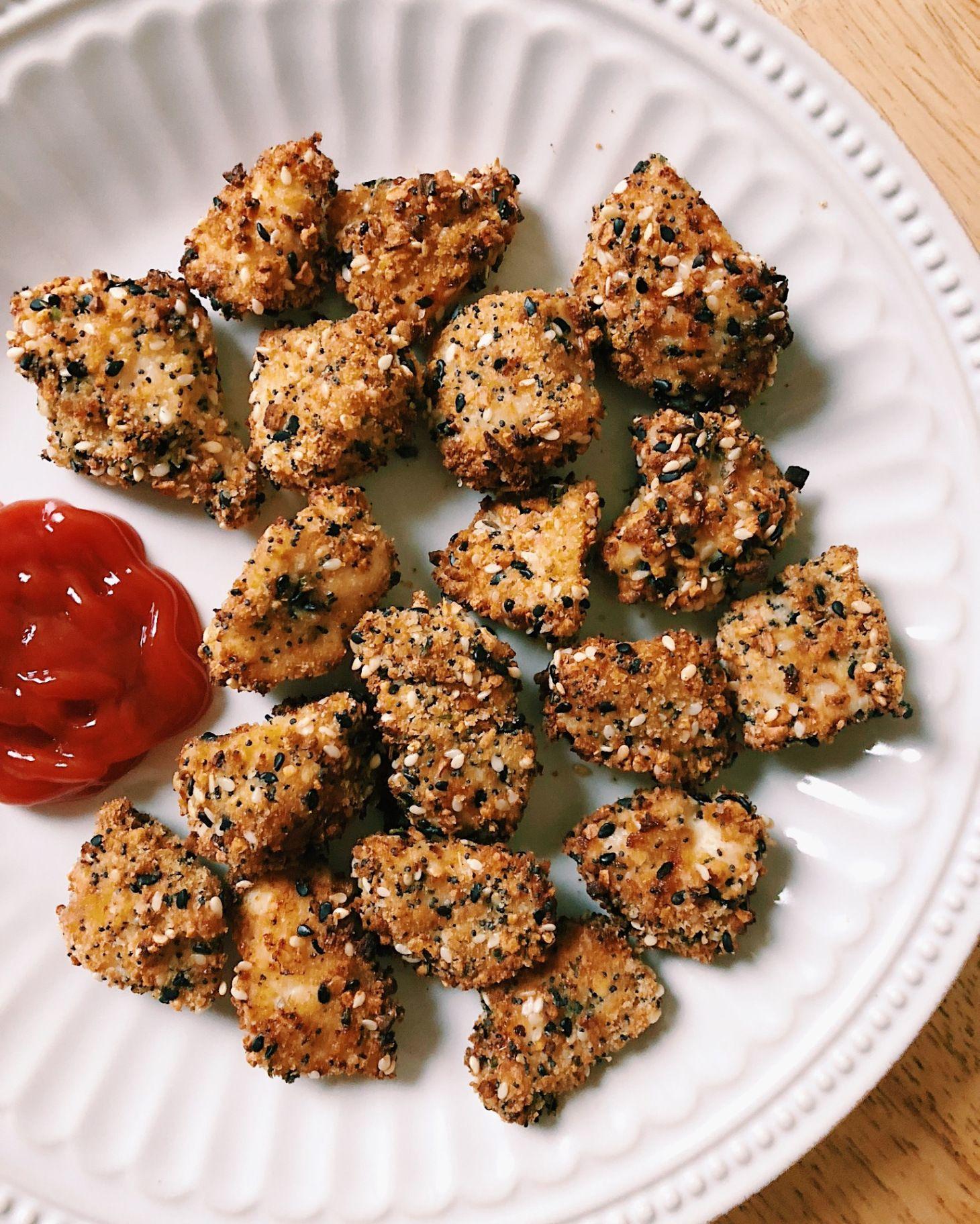 Air fryer ebtb chicken nuggets chicken nuggets healthy