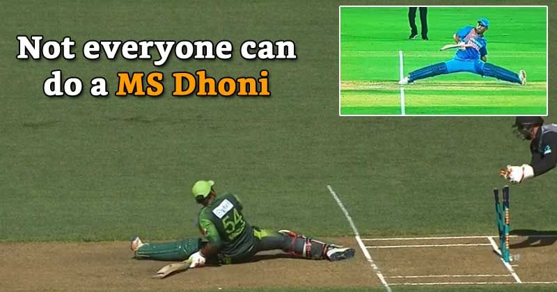 Sarfraz Ahmed Tries To Imitate MS Dhoni, Gets Mercilessly Trolled On Twitter