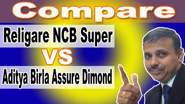 Religare Ncb Super Vs Aditya Birla Assure Dimond Best Health
