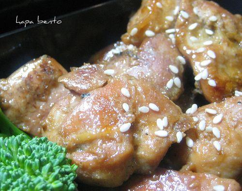 Smoked Salt for Mock Huli-Huli Chicken   hapa bento