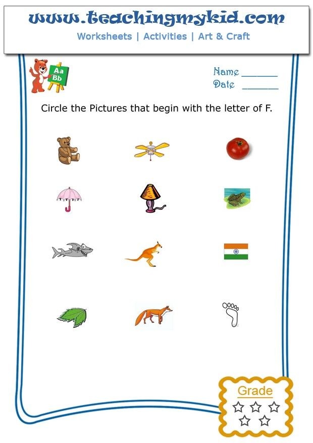 Free - Circle the pictures that begin with the letter – F ...