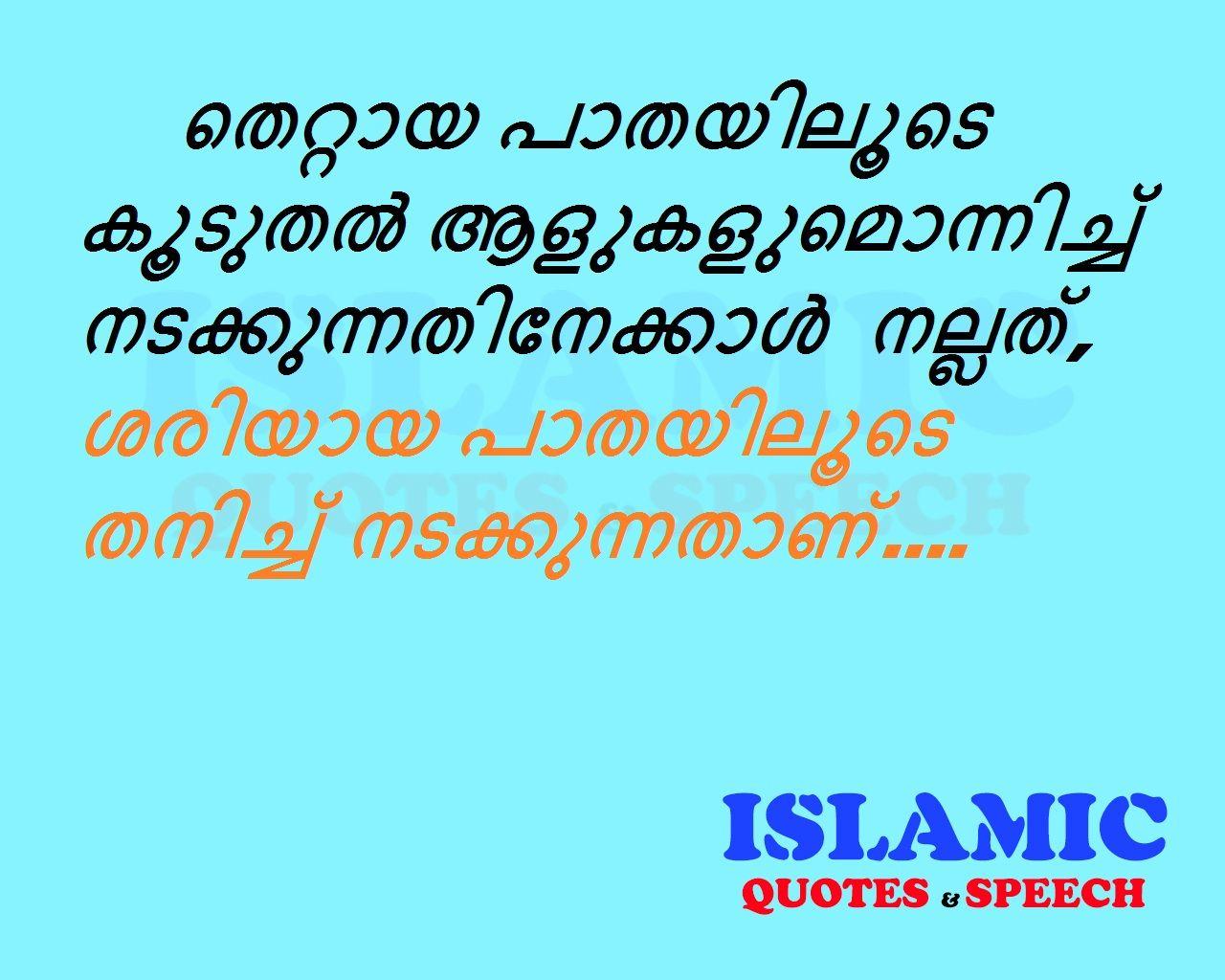 Httpsfacebookislamic quotes speech 223638031346 httpsfacebookislamic quotes speech kristyandbryce Choice Image