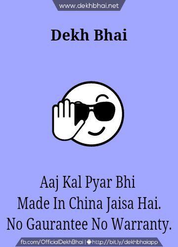 desi love - made in china - dekh bhai | desi humor | funny jokes