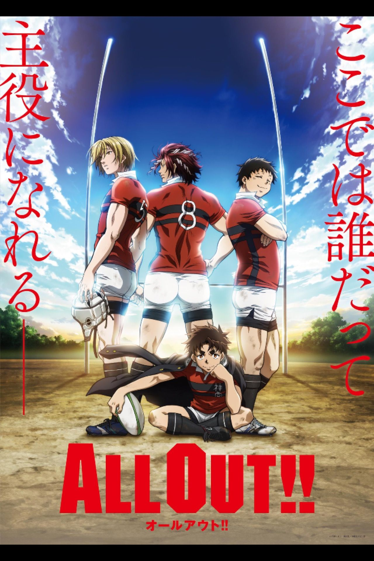 All Out!! /// Genres: School, Seinen, Sports