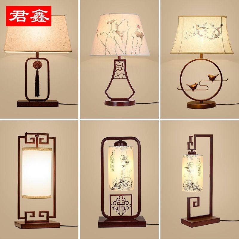 New Chinese Style Table Lamp Bedroom Bedside Lamp Modern Retro Zen Meditation Living Room Creative St Chinese Style Interior Chinese Lamps Asian Inspired Decor