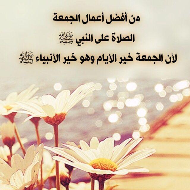 Pin By سيدة الالقاب On Arabic Islamic Wallpaper Islam Peace Be Upon Him