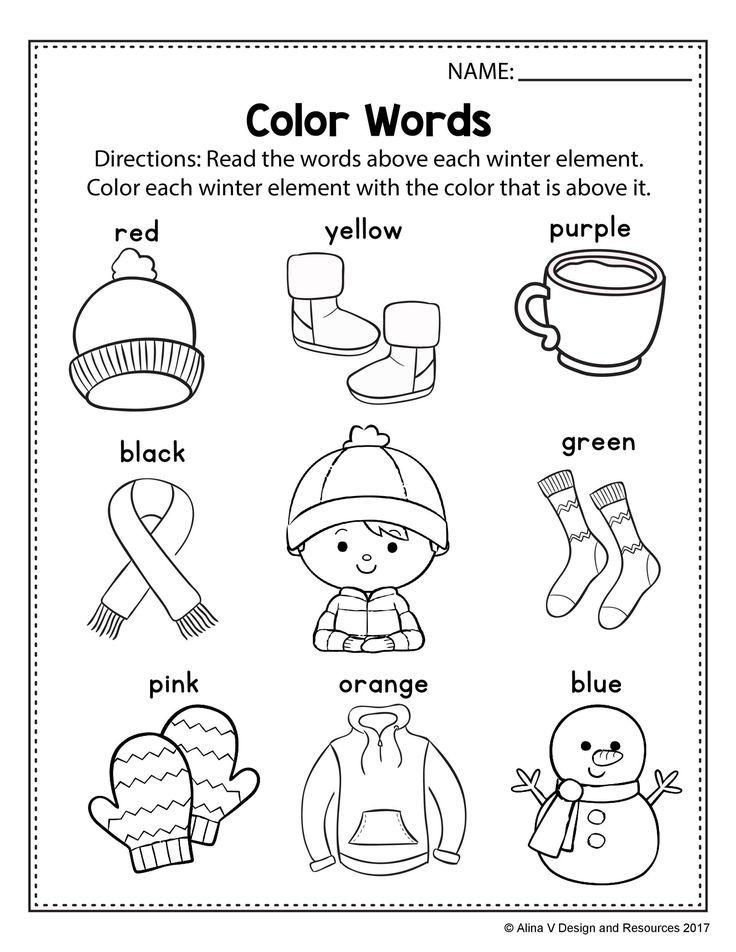 free winter literacy worksheet for kindergarten no prep free teaching resources literacy. Black Bedroom Furniture Sets. Home Design Ideas
