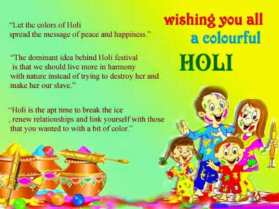 happy holiwhatsappsms quotes message holisms holisms happy holi quotes happy holi messages happy holi wishes 2015