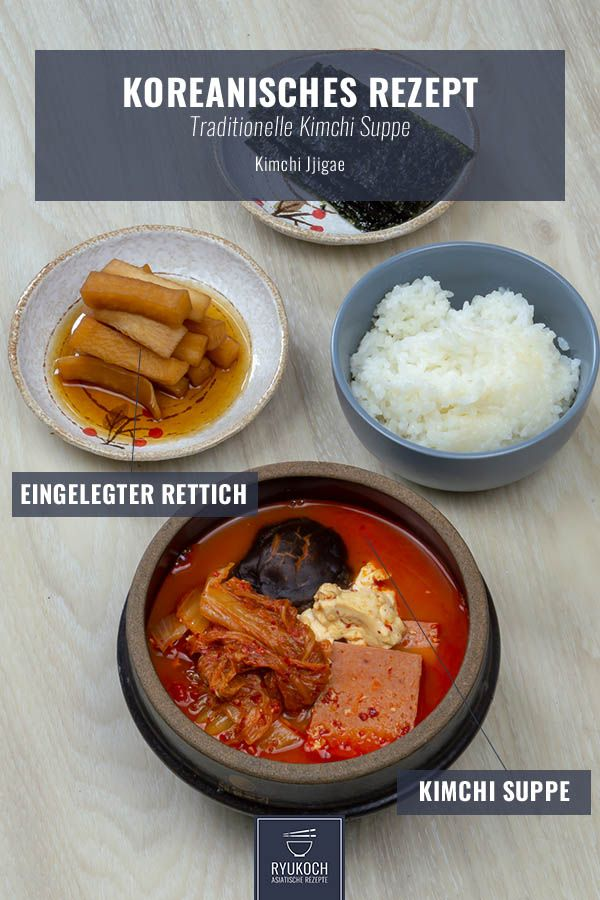 Kimchi Jjigae Kimchi Suppe | Rezept in 2018 | German ...