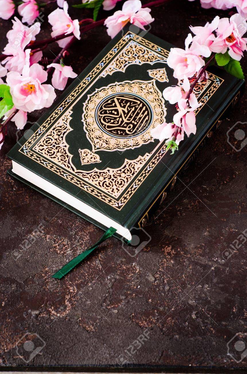250 Islamic Theme Background Photos - Free & Royalty-Free