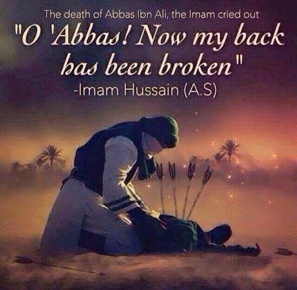 martyrdom about hazrat imam hussain essays