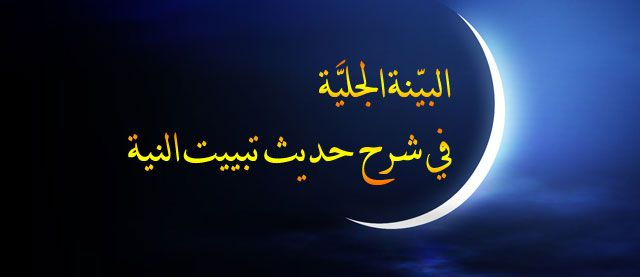 الموقع الرسمي لفضيلة الشيخ أبي عبد المعز محمد علي فركوس حفظه الله Company Logo Tech Company Logos Logos