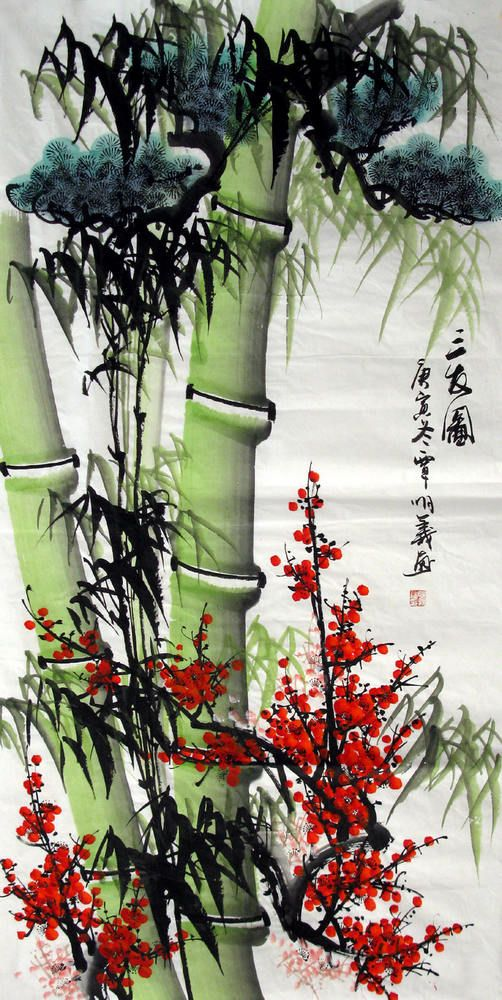 Chinese Painting Bamboo Three Friends Of Winter With Images