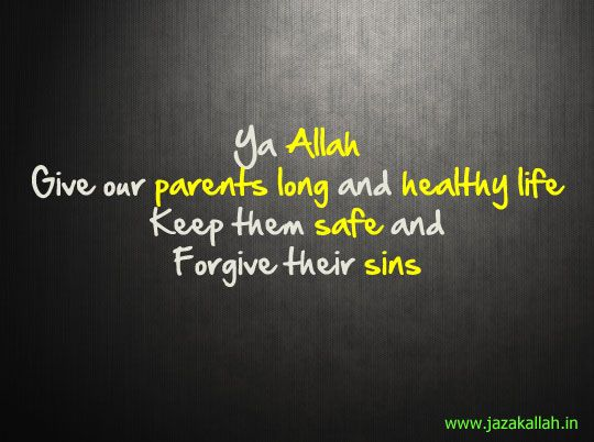 Dua For Parents Islamic Quotes Dad Quotes Mother Quotes