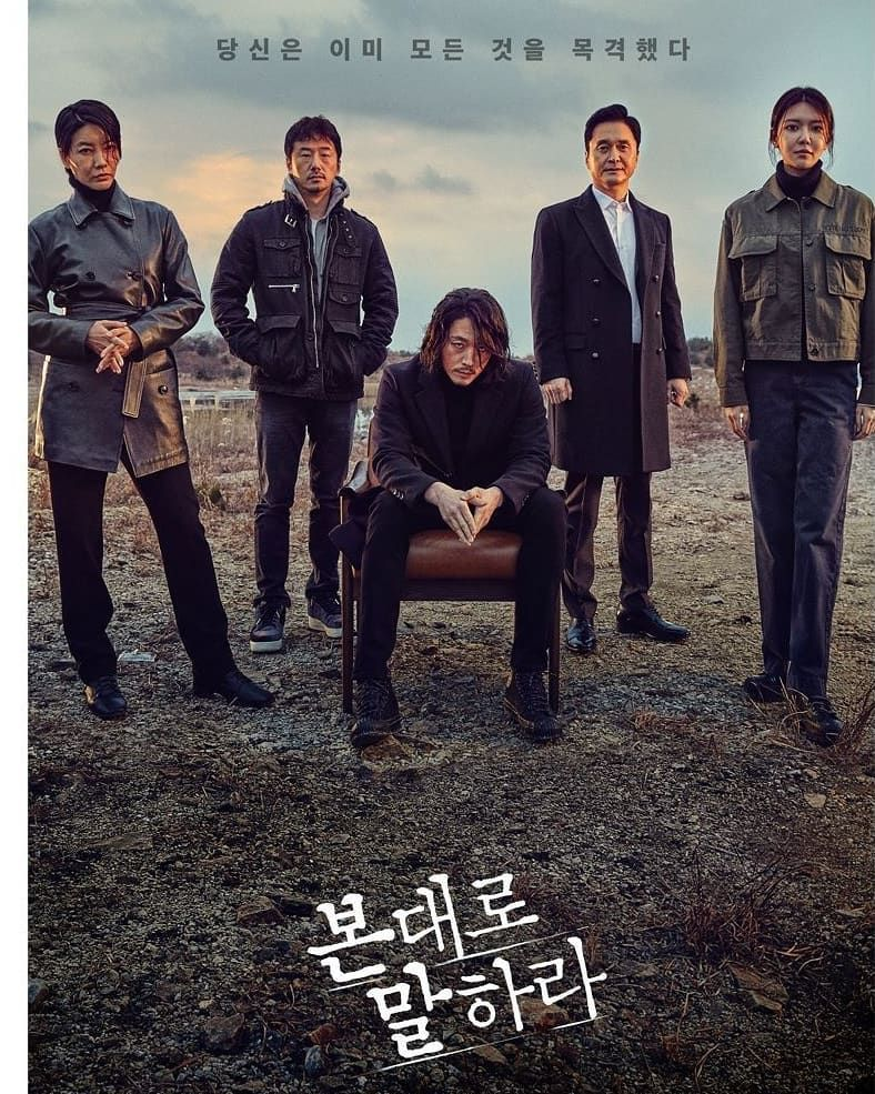 Renee On Instagram New Posters For Ocn Drama Tell Me What You