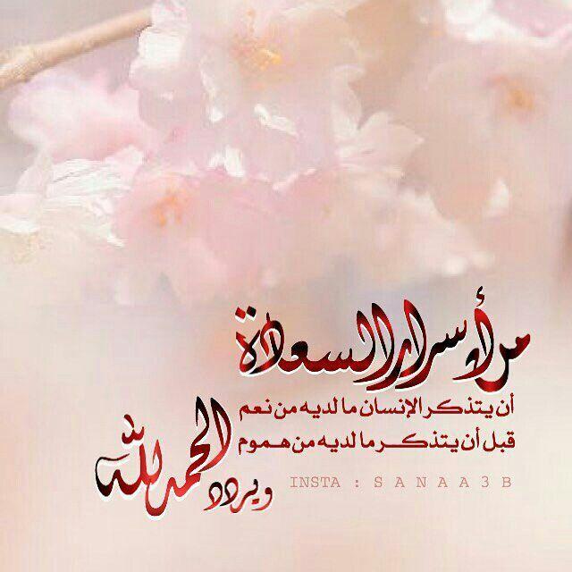 الحمد لله رب العالمين Islamic Art Islam Calligraphy