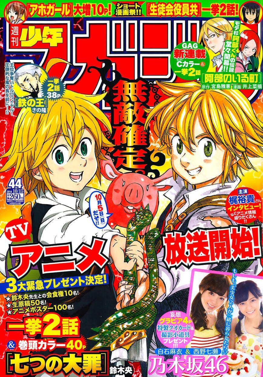Nanatsu no Taizai 95 - Read Nanatsu no Taizai Chapter 95 ...